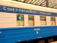 Russia Train - St. Petersburg to Helsinki